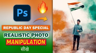 26 January Special Realistic Photo Editing Tutorial 2021 | Republic Day Manipulation in Photoshop by ashvircreations