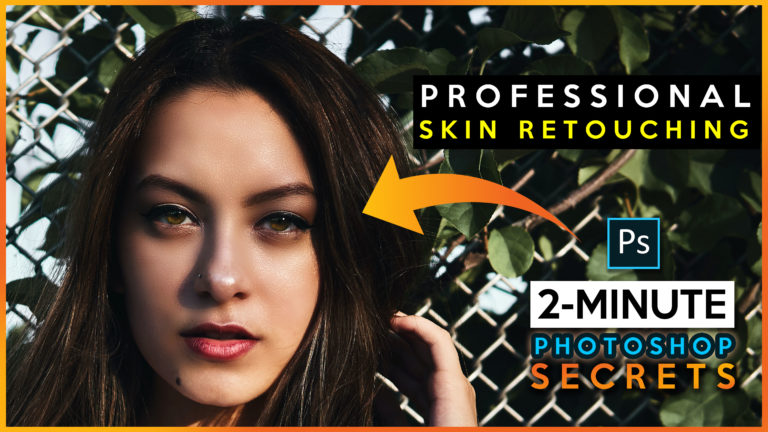 2 Minute Photoshop | Refined Skin Textures With Skin Retouching (Quick & Easy) SKIN SMOOTHENING | 2020 Trick