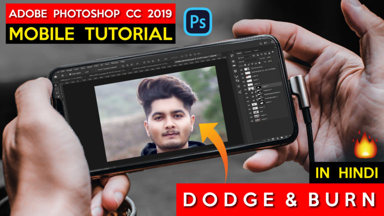 Dodge & Burn in Adobe Photoshop Mobile by Ash-Vir Creations in Hindi | Face Smoothening Dodge & Burn