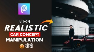 Realistic CAR CONCEPT PicsArt Photo Editing Tutorial in Hindi | Download Free Background+PNG+Preset