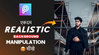 2-Minutes PicsArt | How to Edit Like Toni Mahfud in PicsArt Hindi Tutorial | Realistic Photo Manipulation Like @tonimahfud in PicsArt