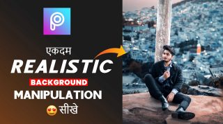 2-Minutes PicsArt | Realistic Photo Manipulation in PicsArt | How to Change Background in PicsArt