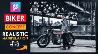 2-Minutes PicsArt | Realistic Moody Dark Biker Photo Manipulation in PicsArt Hindi Tutorial | Bike Concept Photo Editing