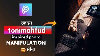 Toni Mahfud Sunlight Painting PicsArt Tutorial in Hindi | 2-Minutes PicsArt Tutorial ashvircreations