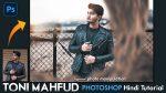 Toni Mahfud Inspired Photo Manipulation in Photoshop Hindi Tutorial | How to Edit Exactly Like Toni Mahfud in Photoshop cc