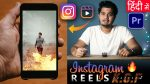 Instagram REELS🔥 Tutorial Cinematic KGF Style FIRE REELS in Premiere Pro in HINDI | REELS TUTORIAL #2 | How to Make Instagram REELS in Premiere Pro in HINDI