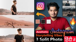 3 Split Photo Story for Instagram in Photoshop Hindi Tutorial | How to Make 3 Split Layout Storytelling Instagram Theme Feed 2021